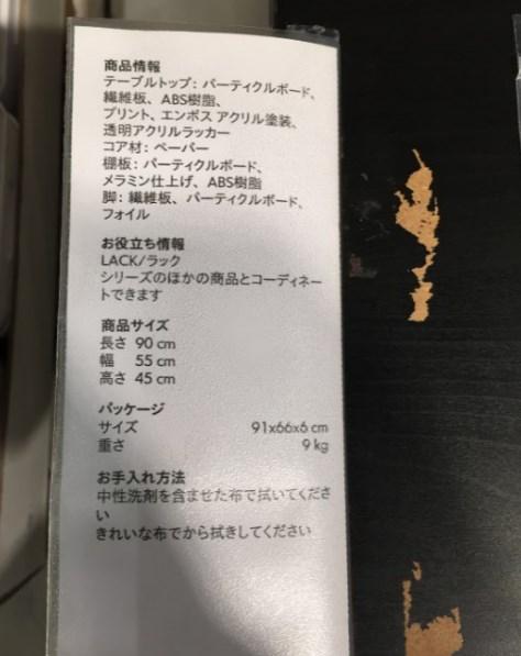 2016-10-13_22h21_49
