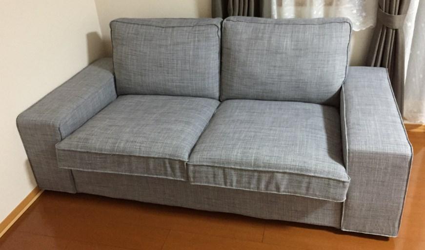 IKEA KIVIK ソファ2人掛け