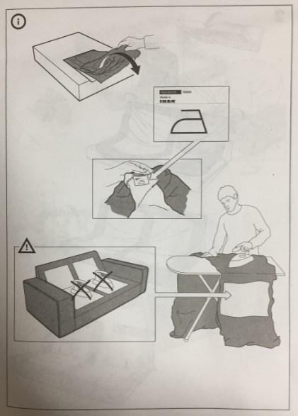 IKEAソファアイロン