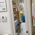 IKEAのタンス、収納を買う前に気を付けて欲しい事!裏面が注意!