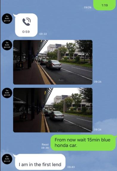 成田空港フリーWiFiで連絡