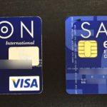 ETCカードを10分で即日入手してきた。ETCカードの入手方法。どこで買えるの?