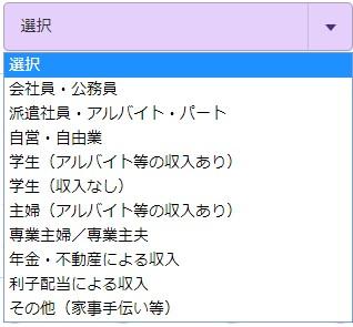 2017-06-23_08h42_55
