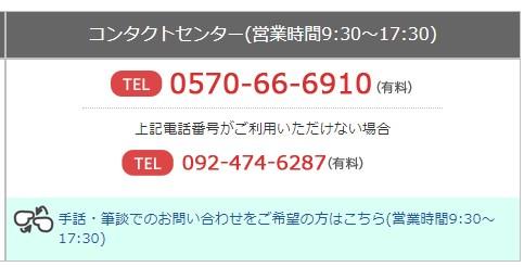 2017-07-02_11h15_59
