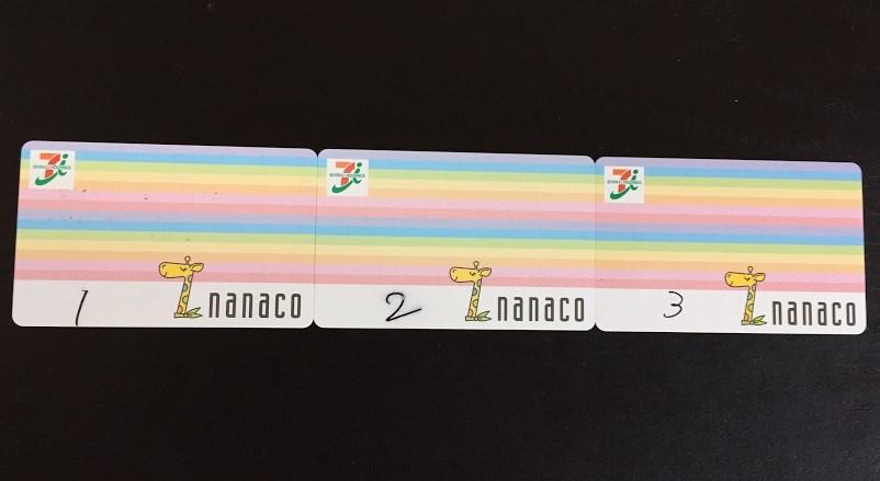 nanacoカードを1人で複数枚発行する方法。