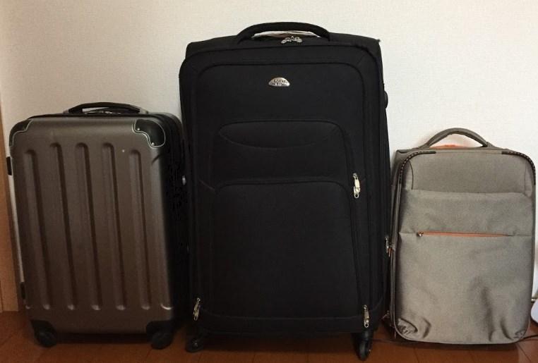 87cff2f28a 旅行で失敗しないスーツケースの選び方!オススメのタイプはこれ!