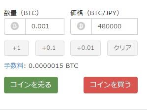 【検証】もし年12月9日から1年間ビットコインを保有してたらどれだけ儲かっていたか計算してみた | COIN OTAKU(コインオタク)