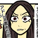 【こじらせ国際恋愛 Vol.21】日本語を操る女